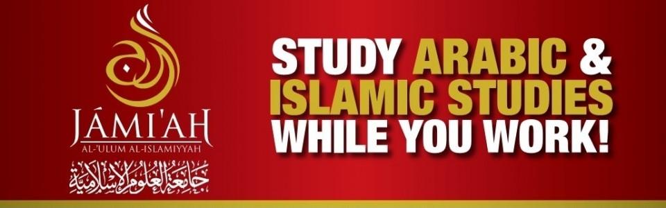 Three Year Course in Islamic Studies & Arabic